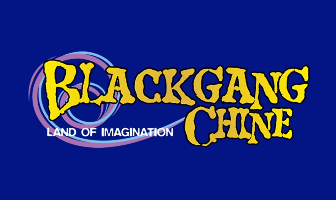 Back Gang Chine is 3.9 miles from Petit Tor. Blackgang Chine is the oldest amusement park in the UK. Life-sized Pirate Ships, Fairy Villages and Castles, Dodo Valleys and a fab Cowboy Town not to mention the automaton singing pet shop (my favourite bit!).